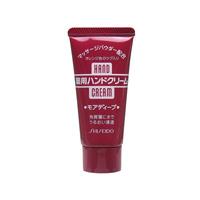 Shiseido Hand Cream Medicinal More Deep, 30g