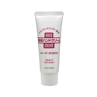 Shiseido Hand Cream Medicinal, Super Smooth, 40g