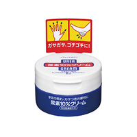Shiseido 10% Urea Cream Jar, 100g