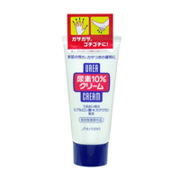 Shiseido 10% Urea Cream Tube, 60g