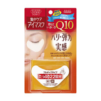 KOSE Clear Turn Eye Zone Mask, 22 Pack