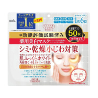 KOSE Clear Turn Medicinal Whitening White Mask, 50