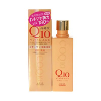 KOSE Vitalage Q10 Milky Lotion, 180ml