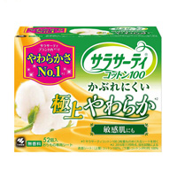Kobayashi Pharmaceutical Sarasaty Cotton 100, Supreme Softness, 52