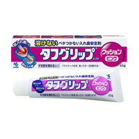Kobayashi Pharmaceutical Toughgrip Cushion, Pink 65g