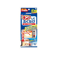Kobayashi Pharmaceutical Microwave Cleaner (1 x 3 Bags)