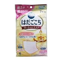Kobayashi Pharmaceutical Nodonuru Hadagokochi Lotion Mask, Small Size 7