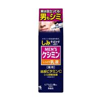 小林製薬  メンズケシミン 乳液  110mL