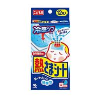 Kobayashi Pharmaceutical Fever Sheet For Kids 12