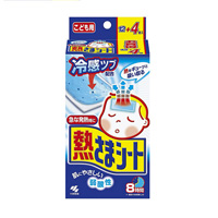 Kobayashi Pharmaceutical Fever Sheet For Kids 12 + 4