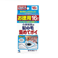 Kobayashi Pharmaceutical Drain Hair Collector (16)