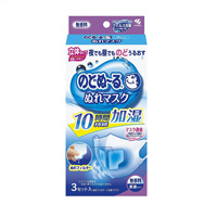 Kobayashi Pharmaceutical Nodonuru Wet Mask, Sculpted Type Unscented Regular Size (3)