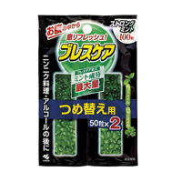 Kobayashi Pharmaceutical Breath Care, Strong Mint, Refill, 50 x 2 Bags