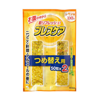 Kobayashi Pharmaceutical Breath Care, Lemon, Refill, 50 x 2