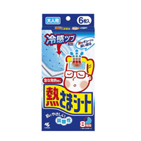 Kobayashi Pharmaceutical Fever Sheet For Adults, 6