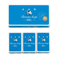 Cow Soap, Cow Brand Blue Box, 3