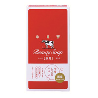 Cow Soap, Cow Brand Red Box 3