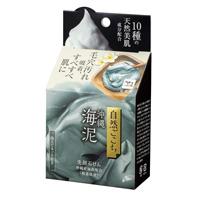 牛乳石鹸 自然ごこち 沖縄海泥 洗顔石けん 泡立てネット付き 80g