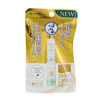 ROHTO Pharmaceutical Mentholatum Melty Cream Lip, Milk Vanilla
