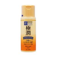 ROHTO Pharmaceutical Hadalabo Gokujun Premium Hyaluronan Milk Lotion, 140ml