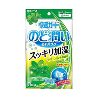 Hakugen Earth Comfortable Guard, Throat Moisturizing Wet Mask, Green Mint, Regular Size, Set Of 3