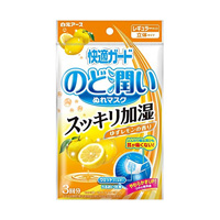 Hakugen Earth Comfortable Guard, Throat Moisturizing Wet Mask, Yuzu Lemon, Regular Size, Set Of 3