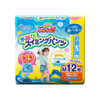 Daio Paper GOO.N Swimming Pants, M Size, 12 (For Boys)