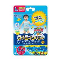 Daio Paper GOO.N Swimming Pants, L Size, 3 (For Boys)