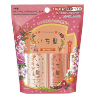 Kracie Ichikami Dense Double Moisturizing Care, Shampoo & Conditioner Mini Set