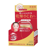 Kracie Hadabisei Wrinkle Care Jelly Oil, 15g