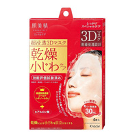 Kracie Hadabisei Wrinkle Care 3D Mask, 4
