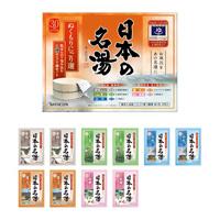 Bathclin Nihon No Meito, Warm Cloudy Selection, 10 Packets