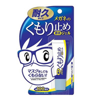 Soft99 Anti-Fogging Rich Gel For Glasses, 10g