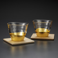 Kannyu Iced Tea Cup & Coaster (Set Of 2)