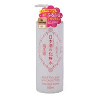 Kiku-Masamune Sake Skincare Lotion, 500mL