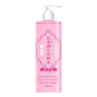 菊正宗 日本酒の化粧水 高保湿 スキンケアローションハイモイスト 500mL