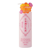 Kiku-Masamune Sake Milk Lotion, Skincare Emulsion, 380mL