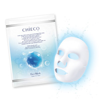 ★For Ultimate Moisturization★ CHIECO Triple Hyaluronan Face Mask, 10 (GINZA TOMATO)
