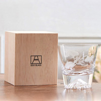 [Super Rare Item!] Mt. Fuji Glass Goldfish Pattern With Wooden Box Included [Limited Edition]