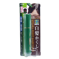 Hidaka Kelp Point Haircolor Dark Brown 20g