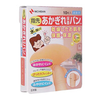 NICHIBAN Chapped Skin Aid Bands For Fingertips 10 Units