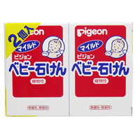 Pigeon Baby Soap 90g 2 Unit Pack