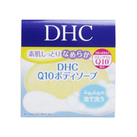 DHC Q10 Body Soap 120g