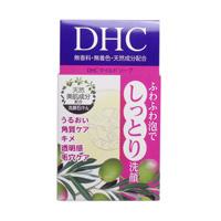 DHC Mild Soap [Bar Soap] 35g