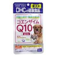 DHC Coenzyme Q10 Reduced Type For Dogs 60 Pills