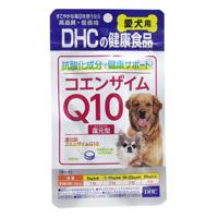 DHC 愛犬用 コエンザイムQ10 還元型 60粒入