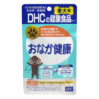 DHC Tummy Health For Dogs 60 Pills