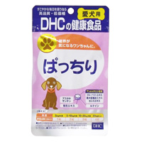 DHC Pacchiri For Dogs 60 Pills