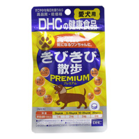 DHC Energetic Walk Premium For Dogs 60 Pills