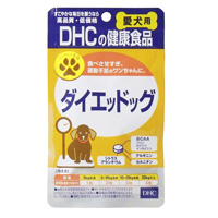 DHC 愛犬用 ダイエッドッグ 60粒